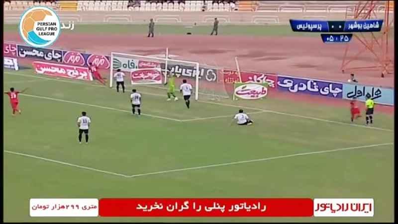 گل علی علیپور به شاهین بوشهر (شاهین بوشهر 0-1 پرسپولیس)