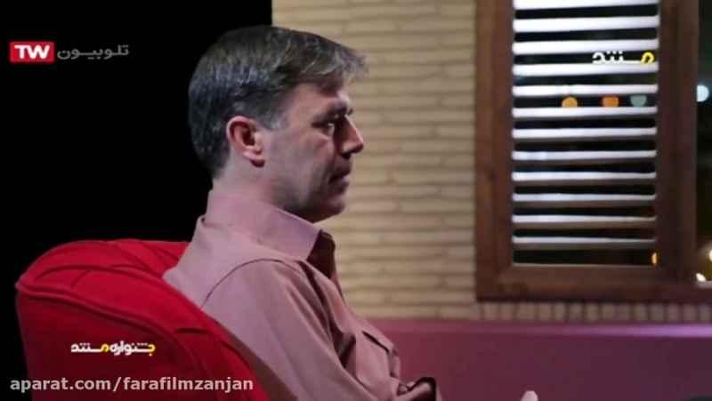 مستند سرخ آباد به همراه مصاحبه با کارگردان