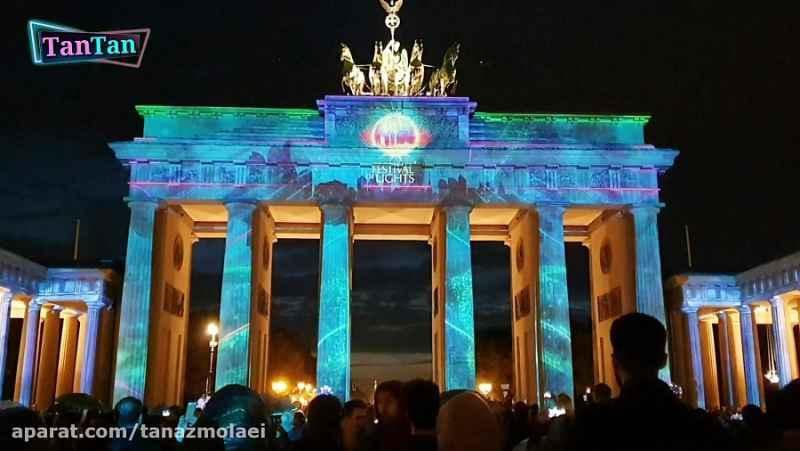 جشنواره نور برلین 2019