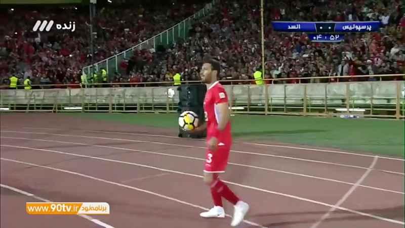 خلاصه و هایلایت های بازی برگشت پرسپولیس _ السد قطر در ورزشگاه آزادی تهران