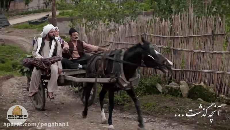 سریال ایرانی -وارش قسمت سوم
