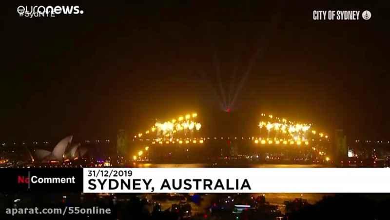 ساکنان سیدنی آغاز سال 2020 میلادی را جشن گرفتند