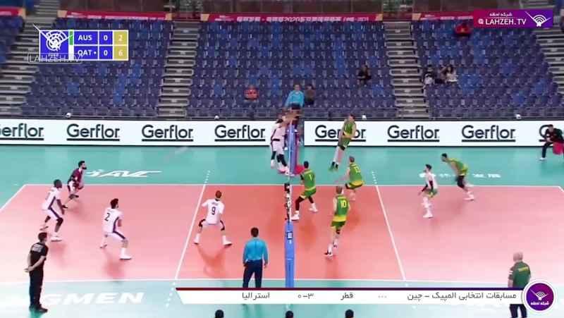 خلاصه والیبال استرالیا 0 - قطر 3 | انتخابی المپیک 2020