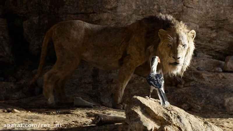 دانلود انیمیشن شیرشاه با دوبله فارسی The Lion King 2019