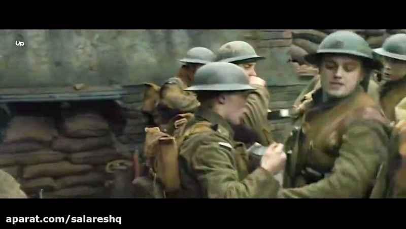 فیلم جنگی درام مهیج 1917 2019 هزار و نهصد و هفده با فارسی چسبیده SUPER FULL HD