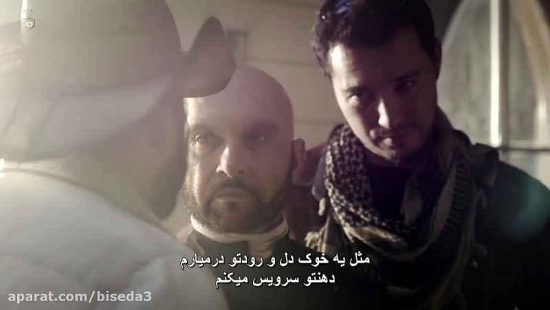 فیلم مزدور - The Mercenary 2019 با زیرنویس فارسی