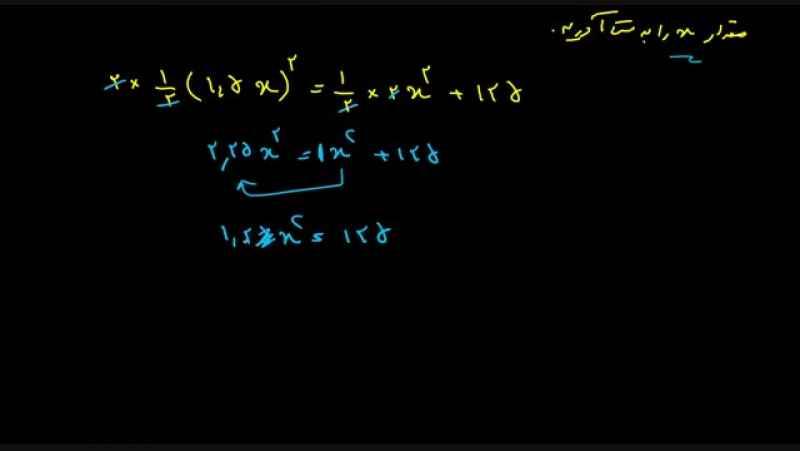 محاسبات دایناسور - درسنامه چهارم - دور به دور نزدیک به نزدیک سریع