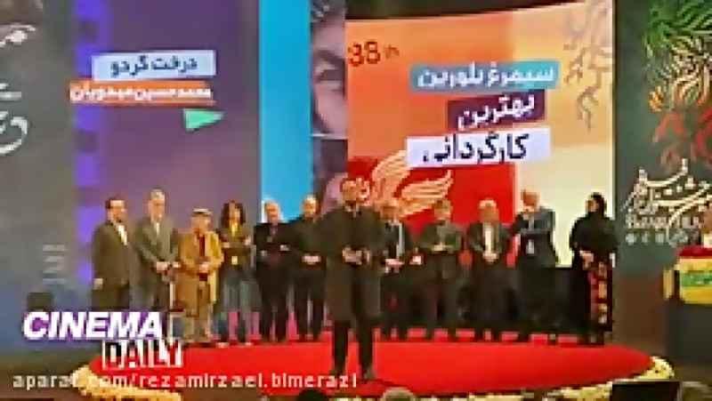 صحبت های محمدحسین مهدویان بعد از دریافت جایزه بهترین کارگردان