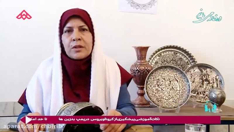 سهیلا احمدی استاد کار قلم زنی