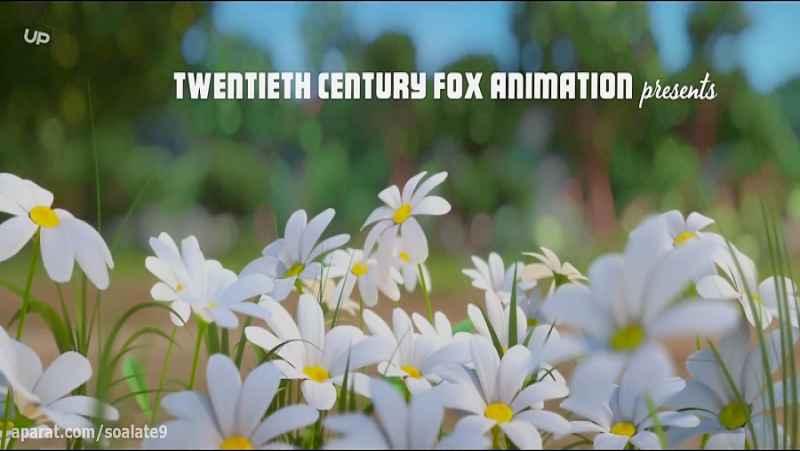 انیمیشن فردیناند:دوبله فارسی