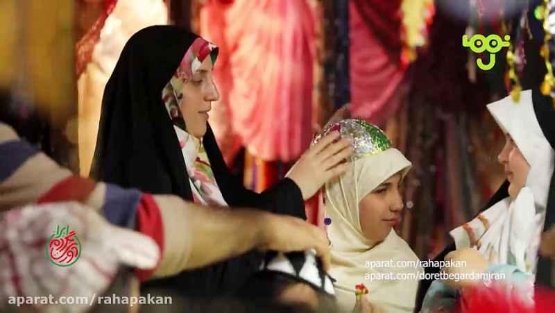 دورت بگردم ایران فصل 2 - خلاصه قسمتهای 8 - 14