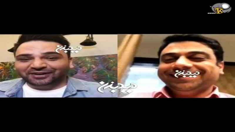لایو یهویی احسان علیخانی با دکتر نمکی وزیر بهداشت