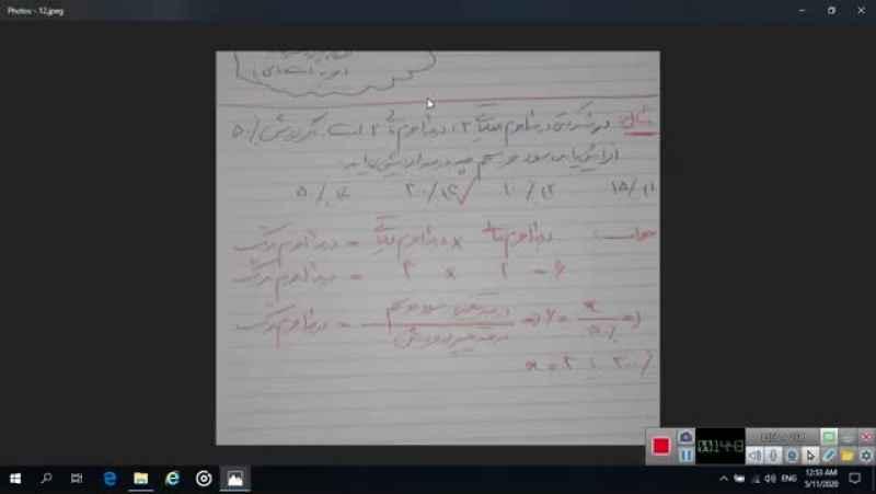 جلسه پنجم مدیریت مالی پیشرفته( مدیریت مالی 2 ) استاد امین ناصری