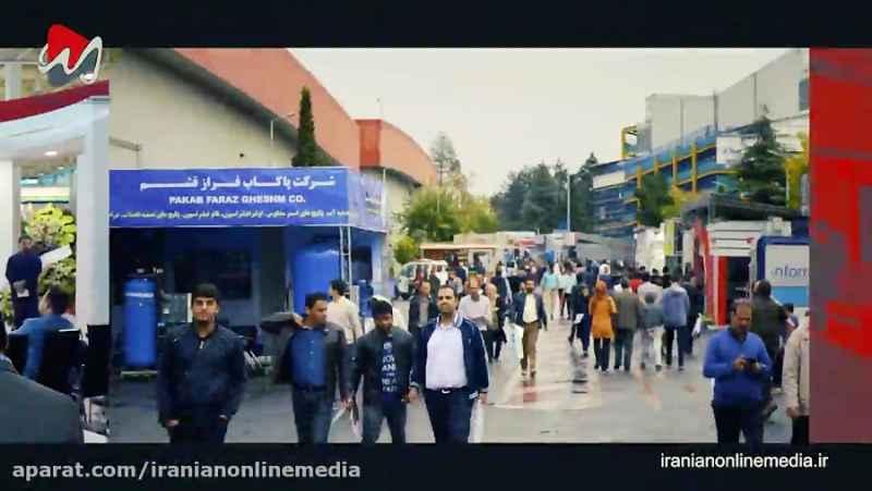 پوشش تصویری نمایشگاه ها - نمایشگاه تاسیسات تهران