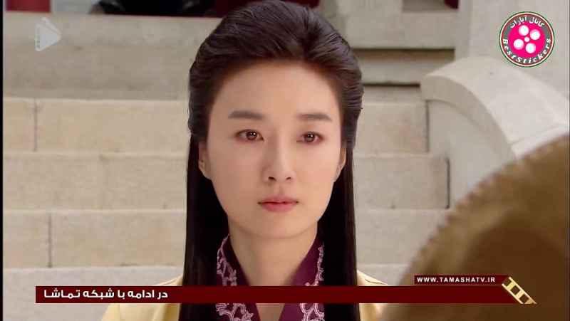 سریال افسانه جومونگ - قسمت 3 - پارت 1