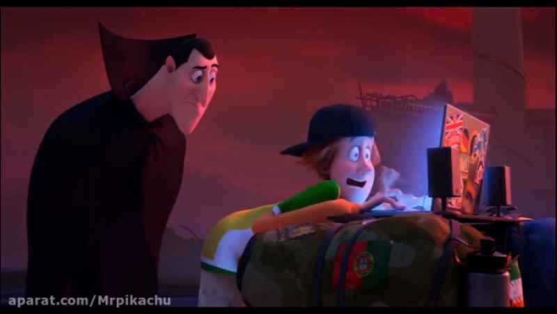 انیمیشن سینمایی هتل ترانسیلوانیا 3(تعطیلات تابستانی)