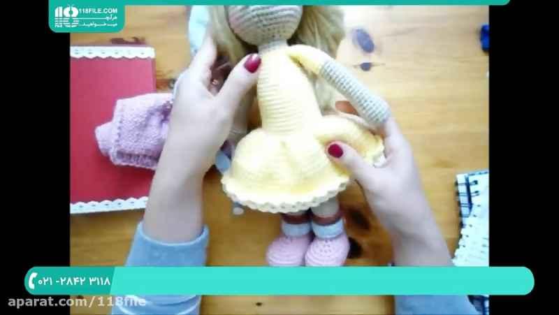 آموزش بافت عروسک | عروسک بافتنی | عروسک بافی ( بافت کفش عروسک دختر )