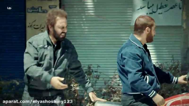فیلم سینمایی (ایرانی) هزار پا قسمت 1 با کیفیت (HD)