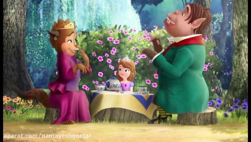 انیمیشن پرنسس سوفیا و پرنسس دلبر دوبله فارسی