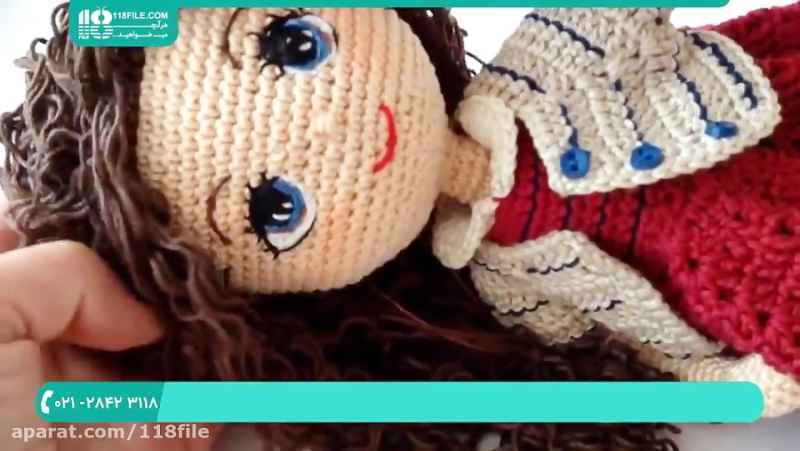 آموزش بافت عروسک دختر   عروسک بافی با قلاب   ساخت عروسک دختر (عروسک سوفیا)