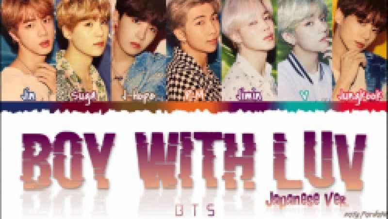 لیریک آهنگ Boy With Luv از BTS (ورژن ژاپنی) آلبوم ژاپنی MOTS: 7 THE JOURNEY