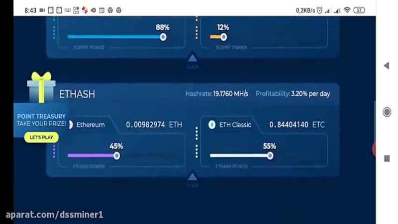 (dssminer.com cloudmining and automated trader BOT) 5 Cinco novos saques na Unie