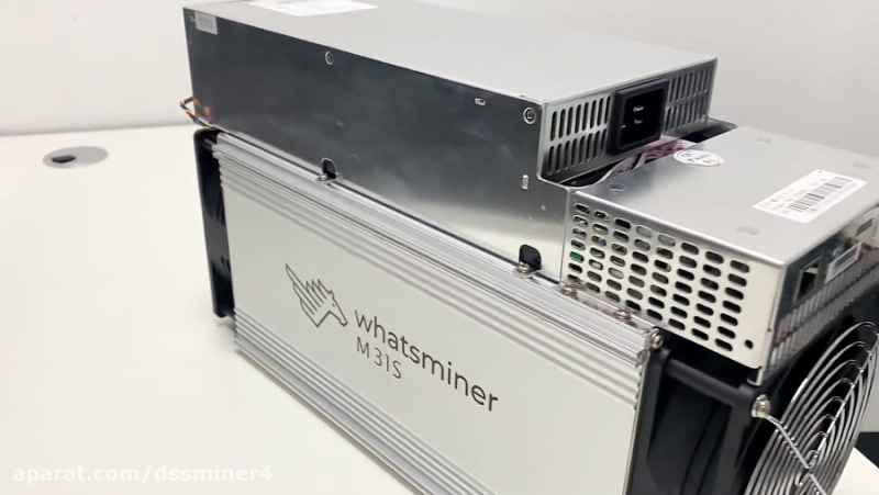 (dssminer.com cloudmining and automated trader BOT) WHATSMINER M31S 80TH