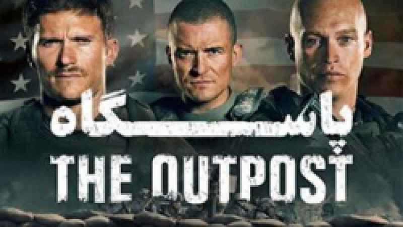 فیلم : پاسگاه - The Outpost :: دوبله فارسی :: 2020