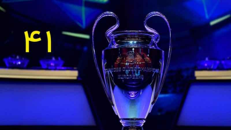 مجله لیگ قهرمانان اروپا || قسمت 41 || پایان فصل 20-2019