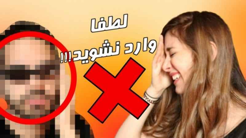میا پلیز (قسمت 117)   ❌ ویدیو هایی از میا پلیز که تا به حال دیده نشده! ❌