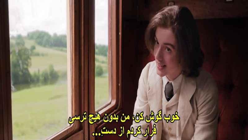 فیلم Enola Holmes 2020 انولا هولمز با زیرنویس فارسی چسبیده
