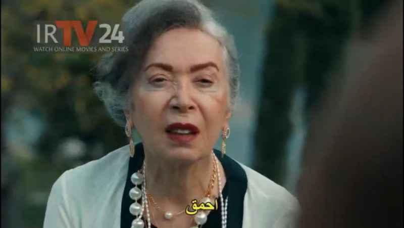 دانلود سریال گودال قسمت 98 با زیرنویس فارسی | سریال Cukur