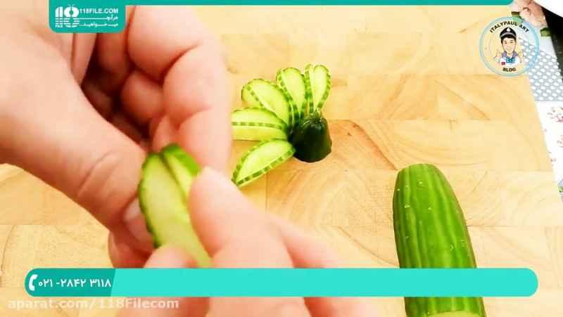 آموزش سفره آرایی   تزیین غذا   میوه آرایی (میوه آرایی با خیار)