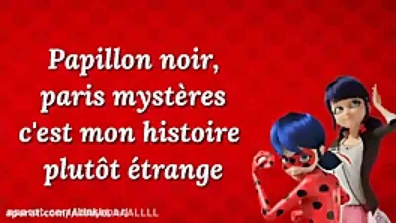 آهنگ فرانسوی میراکلس لیدی باگ
