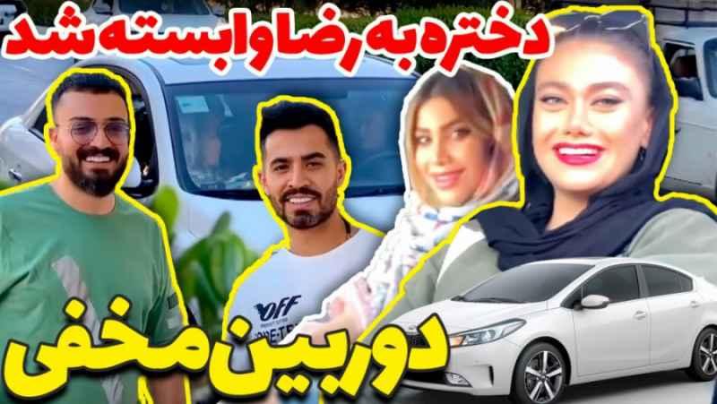 فارسی فرندز (قسمت 123) | دخترا خیلی پایه بودن... دوربین مخفی جدید فارسی فرندز