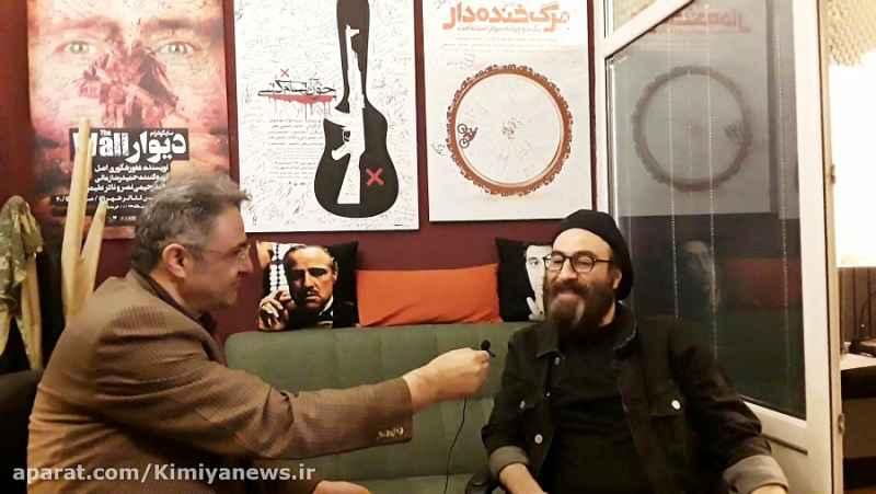 کافه خبر وگپ وگفت باحامدرحیمی نصر نویسنده،کارگردان وگوینده (1)