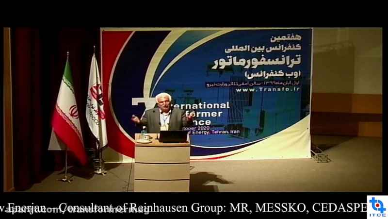 هفتمین کنفرانس بین المللی ترانسفورماتور قسمت شانزدهم (آخر)
