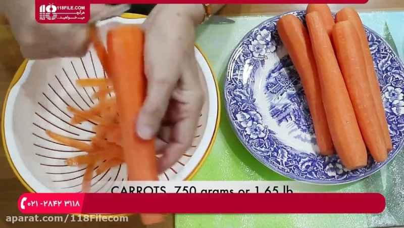 آموزش درست کردن مربا|طرز تهیه مربای هویج|طرز تهیه مارمالاد (طرز تهیه مربا هویج)