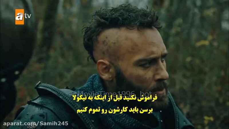 دانلود سریال قیام عثمان فصل دوم قسمت 39 زیرنویس فارسی