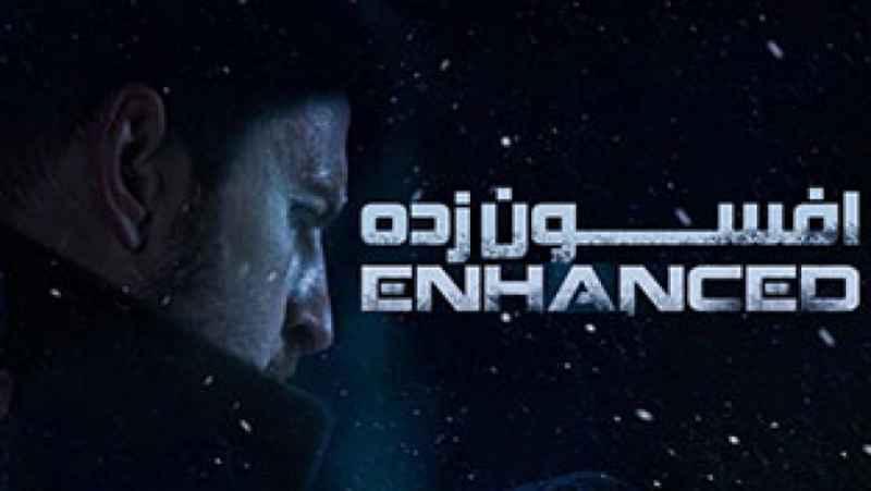 فیلم خارجی افسون زده 2020 - زیرنویس فارسی - سانسور اختصاصی