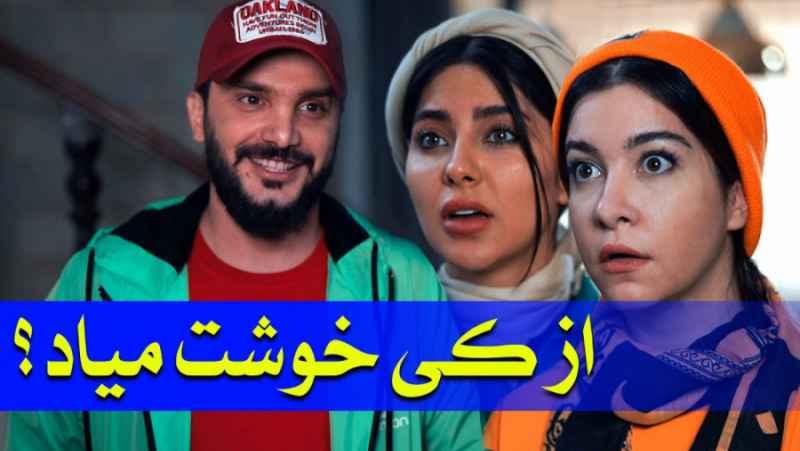 پیک موتوری خوش شانس و انتخاب اشتباه با محسن ایزی | (محسن ایزی 43)