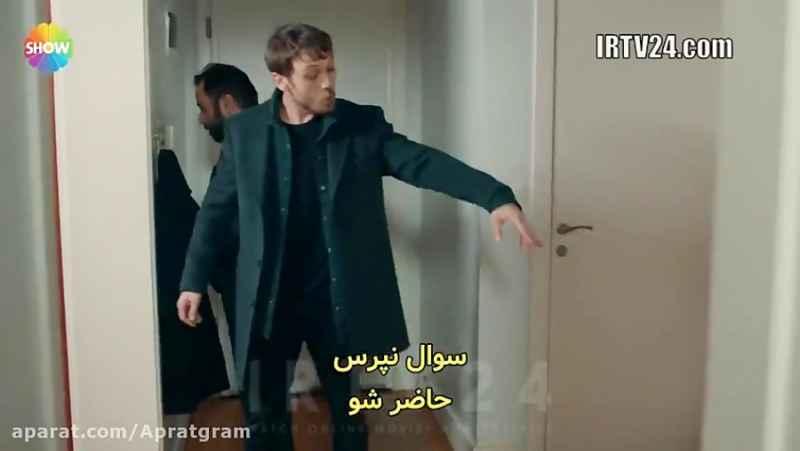 سریال ترکی گودال قسمت 112 زیرنویس فارسی