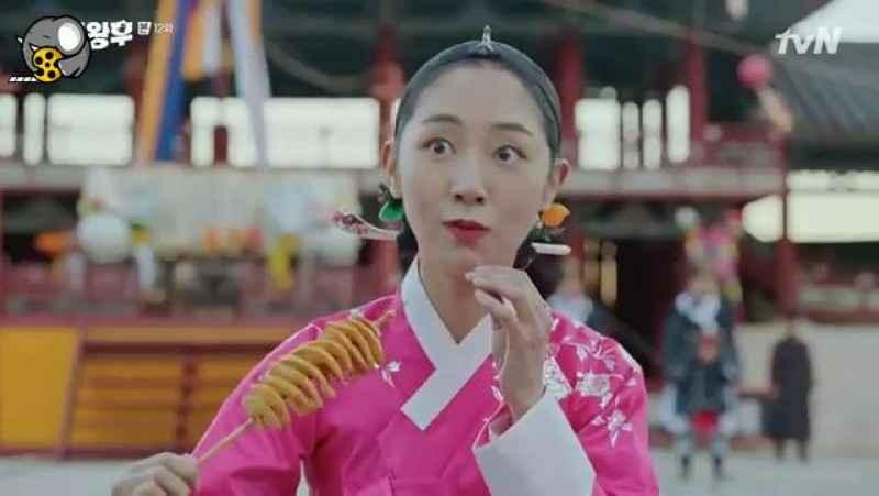 قسمت دوازدهم سریال کره ای آقای ملکه(ملکه آهنی/ملکه بی احساس) Mr. Queen 2020