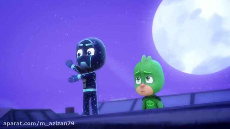 انیمیشن گروه شب نقاب | کارتون گروه شب نقاب | شب نقاب