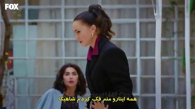 سریال سیب ممنوعه قسمت 283و 284 و285 با زیرنویس فارسی/سریال ترکی سیب ممنوعه