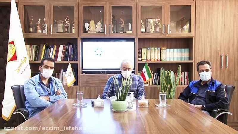 دهمین رویداد گردشگری مجازی شرکت باما