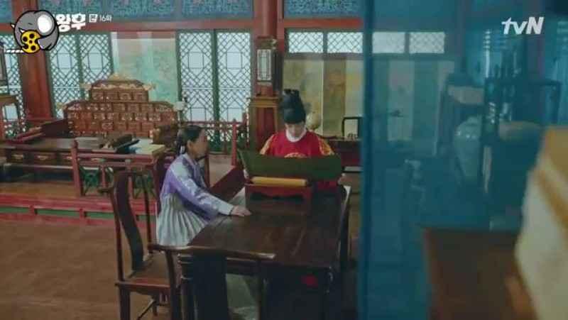 قسمت شانزدهم سریال کره ای آقای ملکه (ملکه آهنی/ملکه بی احساس) Mr. Queen 2020 زیر