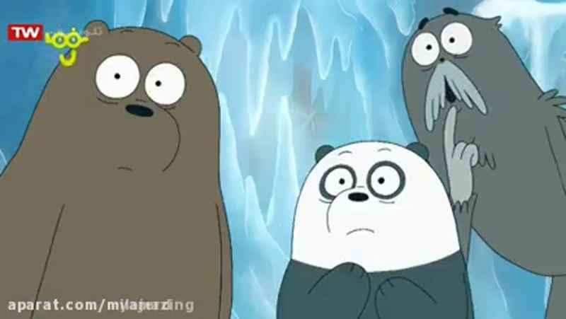 کارتون/429/کارتون خرس های کله فندقی/خرس های کله فندقی/دانلود کارتون خرس های کله
