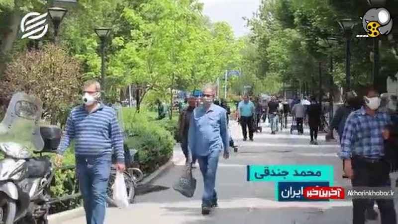 ورشکستگی بزرگ در اقتصاد ایران نزدیک است؟