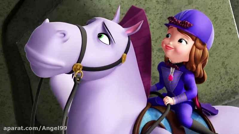 انیمیشن پرنسس سوفیا فصل 1 قسمت 9 دوبله فارسی - کارتون پرنسس سوفیا دوبله فارسی